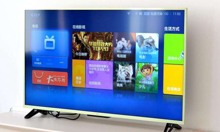 IPTV STB Emulator Pro APK 0.8.05